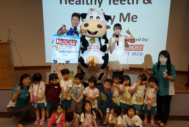 HealthPromotionBoard_ChildFirst@Tampines_Cover